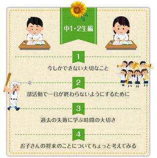 natsuyasuminosugoshikata_5.jpg