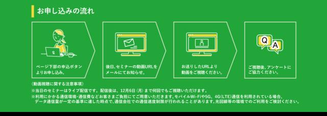 syokuiku_02_pc.png